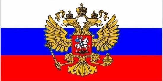 Vlag Rusland met wapen